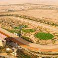 King Abdulaziz Racetrack, photo courtesy of www.thesaudicup.com